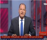 فيديو  نشأت الديهي: كلمة الرئيس السيسي اليوم فرقت بين الحق والباطل