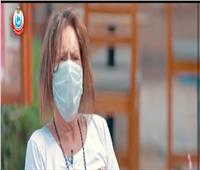 فيديو| سائحة أجنبية تشيد بالإجراءات الاحترازية داخل الجونة