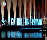 تطبيق الاجراءات الاحترازية ضد كورونا في مهرجان الجونة السينمائي