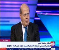 عبد الحليم قنديل: الرد على الرسوم المسيئة يكون بنشر سماحة الإسلام