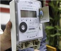 رسالة من «الكهرباء» للمواطنين بشأن تركيب العداد الكودي