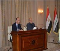 تأكيدا لـ«بوابة أخبار اليوم».. انطلاق اجتماعات اللجنة المصرية العراقية ببغداد