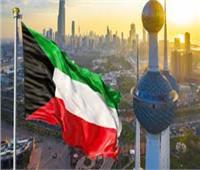 الكويت تدين بشدة استمرار استهداف ميليشيا الحوثي مناطق مدنية في السعودية