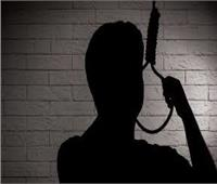 انتحار شاب شنقًا في الشرقية بسبب «الحب»