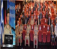 القوات المسلحة تنظم مؤتمر دول حوض البحر الأبيض المتوسط للمناظير الدقيقة
