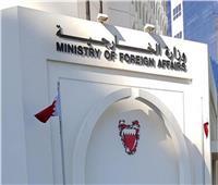 البحرين تدين حادث الطعن الإرهابي في مدينة نيس الفرنسية