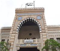 الأوقاف: افتتاح مصلى سيدات بمسجد الأحمدي بطنطا السبت المقبل
