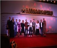 القائمة الكاملة للفائزين بجوائز منطلق الجونة السينمائي