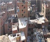 أبرز ٣ مناطق ستتم إزالتها.. القاهرة تتخلص من العشوائيات بنهاية ٢٠٢٠