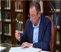 في عيد ميلاده 66| مسيرة رائعة في سماء الكرة المصرية مليئة بالنجاح كتبها «الخطيب»