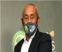 كاف في بيان رسمي: أبلغنا كل من تواصل معهم أحمد أحمد بسبب الكورونا