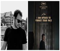 «ستاشر» أول فيلم مصري يفوز بـ«السعفة الذهبية» لمهرجان كان