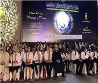 في ختام مهرجان «سماع».. وزيرة الثقافة تكرم الكنيسة المارونية