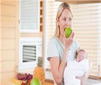 للسيدات المرضعات .. قائمة بالأطعمة الغذائية المفيدة
