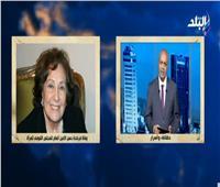مصطفى بكري ناعيا فرخندة حسن: نموذج مشرف للمرأة المصرية