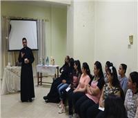 مؤتمر جديد لأسرة جنود مريم في إيبارشية أسيوط