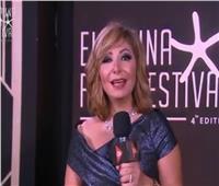 طرد مراسلي ومصوري مهرجان الجونة من حفل عمرو دياب