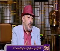 الفنان عمرو عبد الجليل: أحب أفلام الأبيض والأسود بجنون