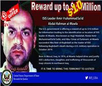 زعيم داعش.. أبلغ عن 88 إرهابيًا للمخابرات الأمريكية