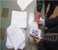 تعرف على طريقة حساب فاتورة الكهرباء قبل إصدرها للمواطنين