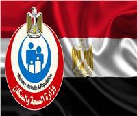 الصحة: ارتفاع نسب شفاء حالات كورونا باستخدام بروتوكول العلاج المصري