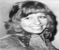 بعد 40 عاما من مقتل «أرليس بيري».. حل لغز أبشعجريمة قتل