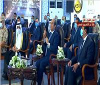 الافتتاحات الرئاسية| الرئيس السيسي: استقرار الدولة يدفعنا لاستكمال مسيرتنا