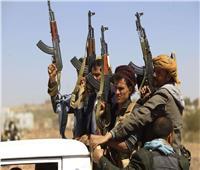 اليمن يدعو المجتمع الدولي لإعلان الحوثيين جماعة إرهابية