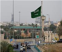 السعودية تستقبل الاقتراحات حول مسودة مبادئ الحوكمة للمؤسسات المالية