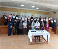 التضامن الإجتماعى بالقليوبية تختتم اليوم الأول من برنامج «مودة»