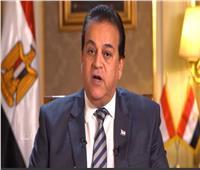 قرار عاجل من «التعليم العالي» بشأن واقعة معهد «الخدمة الاجتماعية» بالإسكندرية
