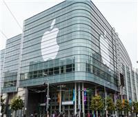 هيئة أمريكية تحكم على «آبل» بدفع أكثر من نصف مليار دولار بسبب براءات اختراع