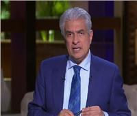 الإبراشي: نعزى «التراكوة» والخصومة مع «أردوغان» بسبب دعمه للإرهاب