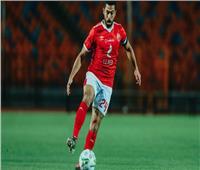 فيديو| أحمد فتحي عقب الرحيل للجمهور: أنتم السند الحقيقي
