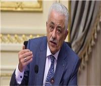 وزير التعليم لأولياء الأمور: الوضع مستقر.. وجاهزون لأي طوارئ