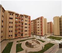 فتح باب الحجز وشراء كراسات الشروط لـ125 ألف وحدة سكنية