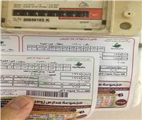 مع بدء تسجيل قراءة عداد الغاز.. 3 طرق للتسجيل إلكترونيًا