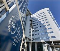 الجنائية الدولية تطلب تقديم مسؤولي الجرائم الخطيرة في ليبيا للعدالة