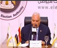 انتخابات النواب   إحذر الغرامة.. بدء الصمت الإنتخابي لمحافظات المرحلة الثانية