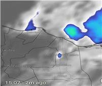 الأرصاد الجوية توضح السبب وراء سقوط الأمطار