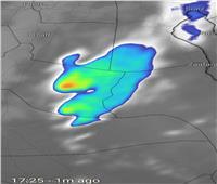 هيئة الأرصاد الجوية : الليلة محافظة بنى سويف علي موعد مع الأمطار
