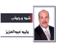 تنمية سيناء وطريق الأمل