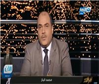 الباز: ماكرون توجه لقناة الجزيرة لأنها محل ثقة الجماعات الإرهابية