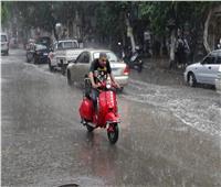 «الأرصاد» تحذر من سقوط أمطار حتى السبت المقبل على هذه المناطق