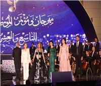 صور | لأول مرة خارج الأسوار.. تفاصيل حفل افتتاح مهرجان الموسيقى العربية