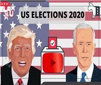 فيديوجراف| قبل يوم الحسم.. دليلك المُبسط للانتخابات الأمريكية