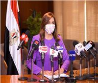 وزيرة الهجرة للمصريين بالخارج: المشاركة بانتخابات النواب حق دستوري