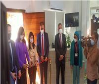افتتاح المركز المصري الألماني للوظائف والهجرة وإعادة الإدماج