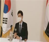 سفير كوريا الجنوبية: إقامة مشروعات مشتركة مع لصناعة السيارات