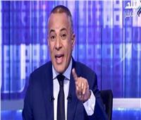 أحمد موسي ينفعل علي الهواء.. ويؤكد: «أنا مرعوب».. فيديو